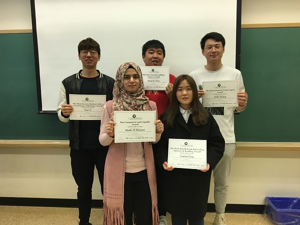 Huda- Confident and Capable Award Dingxin- International Affairs Expert Award Defu- International Trade Expert Award Yuqing- The Most Dedicated and Interesting Answers Award Hao- The Student with a Great Sense of Humour Award Hai - The Happy to Be Here Award (not pictured)